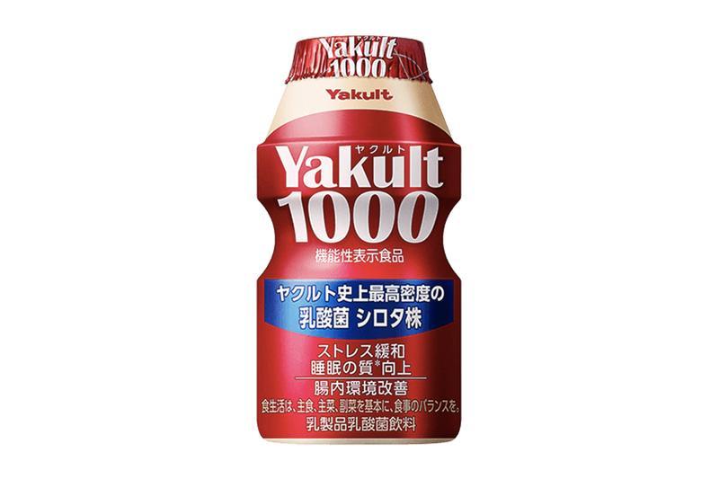 1,000 億活性乳酸菌!Yakult 推出十倍升級版本「Yakult 1000」                                                                                                                                                                                        官方聲稱有助舒壓及改善睡眠 …                                                                                                                                                                                                                          編輯 : jer