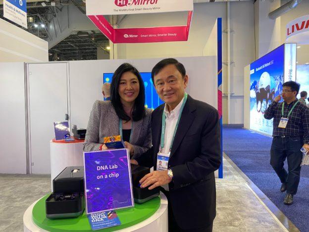 泰國前總理塔信與其妹盈拉,成創投登 CES 舞台推 DNA 手環