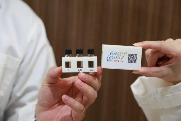防新冠病毒檢測「偽陰性」,中山大學 15 分鐘篩出無明顯症狀感染者