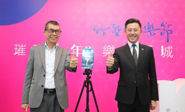 聯發科捐助新竹市府 16 座 AI 防護門,鼓勵民眾疫後支持藝文展演